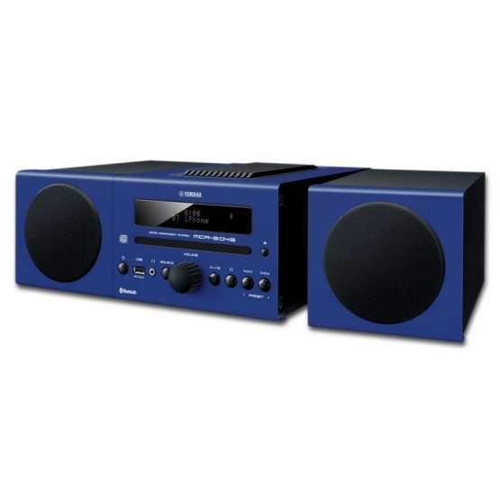 MicroCadena Yamaha MCRB043 blanco | Electrodomesta